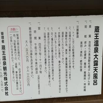 IMG_20171118_101448_R.jpg